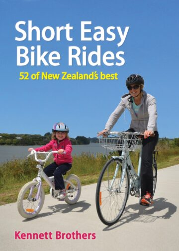 2015-Short-Easy-Rides-cover