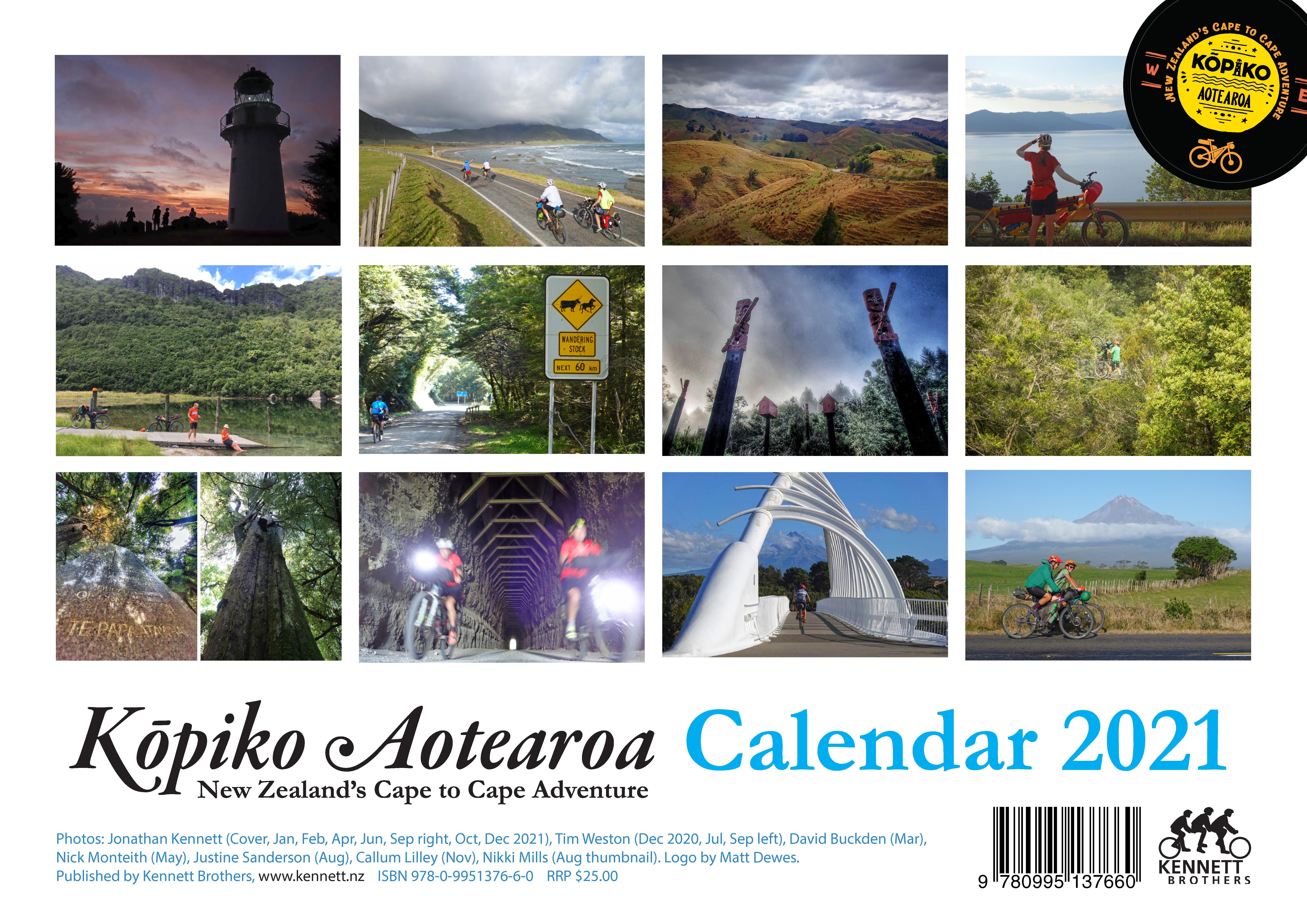 2021 Kopiko Calendar- back cover